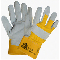 KeepSAFE Premium Split Leather Rigger Gloves
