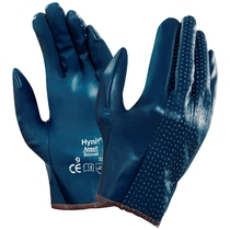 Ansell 32-125 Hynit Nitrile Coated Perforated Back Glove