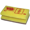 130mm x 70mm Foam Backed Scourer - Sinks (Yellow)