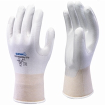 Showa 370 Assembly Grip Glove