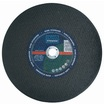 Flat Cutting Disc - Stone