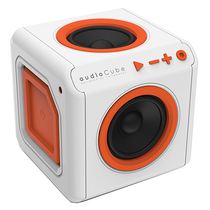 Portable Audio Cube Speaker - White